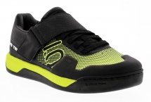 FIVE TEN - Buty Hellcat Pro Semi Solar Yellow 5321
