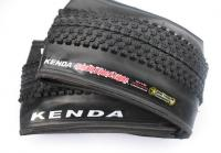 Kenda - Opona Small Block Eight zwijana 26""